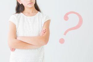 01-01_求人票の条件で「Word・Excelができる人」はどのレベルが必要か?
