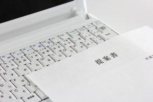 02-04_ワード初級編:文字サイズ・フォント変更・文字の配置・用紙サイズ変更