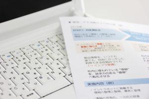 ワードやエクセルの印刷方法