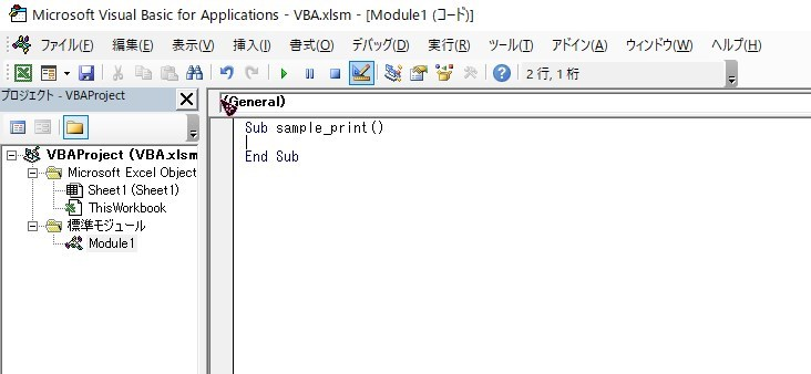 プログラムの環境ができた!早速プログラミングを開始