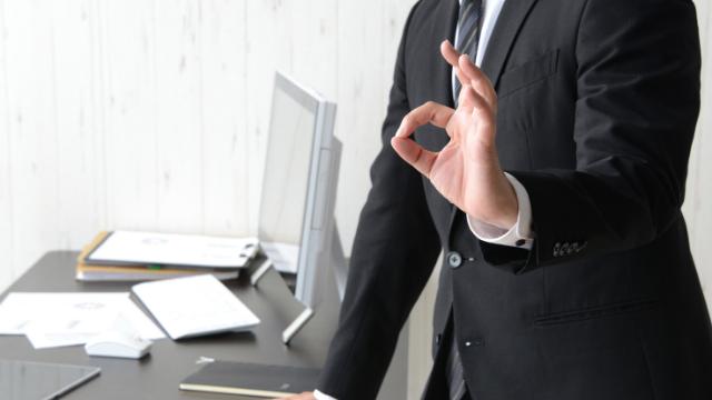 雇用保険の求職活動にMOS試験は認められる?