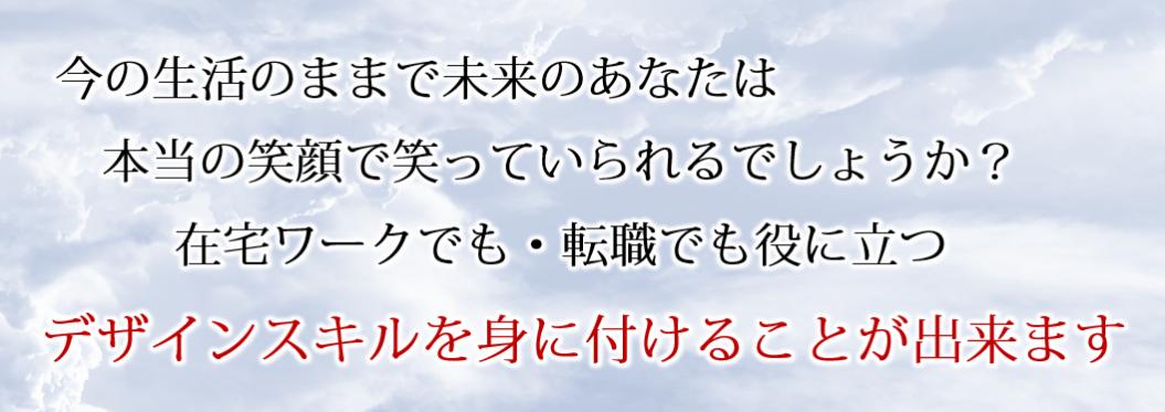 2020-07-04_17h24_40