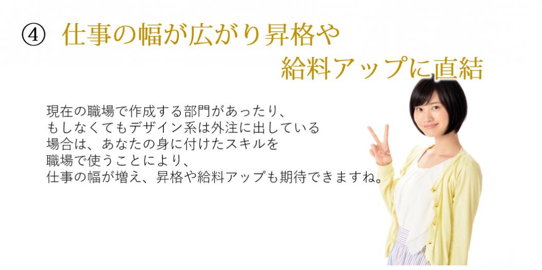2020-07-04_18h57_32