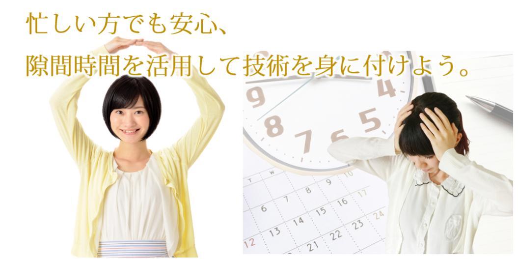 2020-07-30_15h49_40